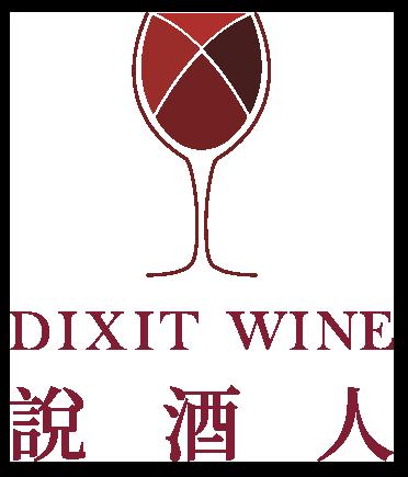說酒人logo